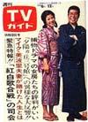 1971-11-12.jpg