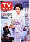 1971-11-19.jpg