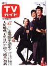 1971-12-10.jpg