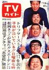 1972-01-21.jpg