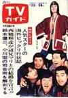 1972-01-28.jpg