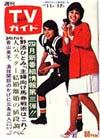 1972-03-17.jpg