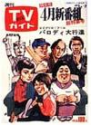 1972-04-07.jpg