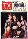 1972-04-14.jpg