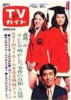 1972-04-21.jpg