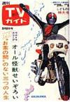 1972-05-05.jpg