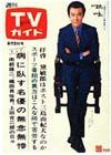 1972-06-02.jpg