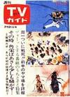 1972-07-21.jpg