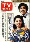 1972-08-04.jpg