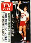 1972-09-01.jpg