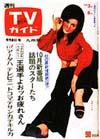 1972-09-08.jpg