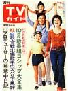 1972-09-15.jpg