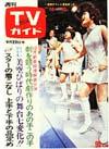 1972-09-22.jpg