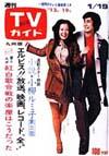 1973-01-19.jpg