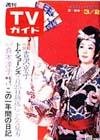 1973-03-02.jpg