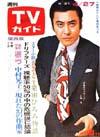 1973-04-27.jpg