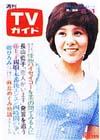 1973-06-01.jpg