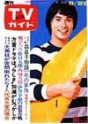 1973-06-29.jpg