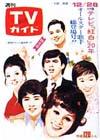 1973-12-28.jpg