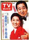 1974-01-04.jpg
