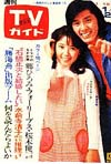 1974-01-25.jpg