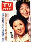 1974-04-26.jpg