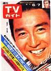 1974-06-07.jpg