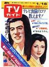 1976-01-16.jpg