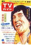 1976-01-23.jpg