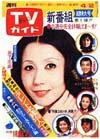 1976-04-02.jpg