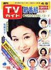 1976-04-09.jpg