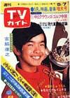 1976-05-07.jpg