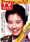 1976-05-14.jpg