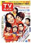 1976-05-28.jpg