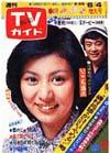 1976-06-04.jpg