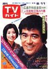 1976-06-11.jpg