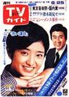 1976-06-25.jpg
