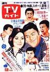 1976-07-02.jpg