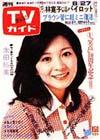 1976-08-27.jpg