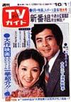 1976-10-01.jpg