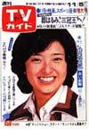 1976-11-05.jpg