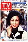 1976-11-26.jpg