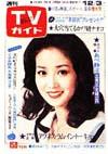 1976-12-03.jpg