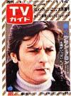 1977-01-14.jpg