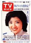 1977-02-11.jpg