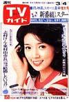 1977-03-04.jpg