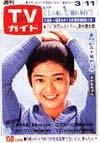 1977-03-11.jpg