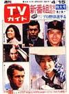 1977-04-15.jpg