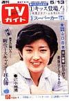 1977-05-13.jpg