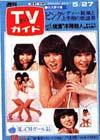 1977-05-27.jpg